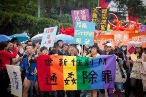 taiwan-gay-pride