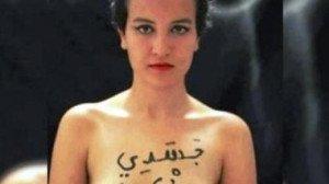 AminaSboui