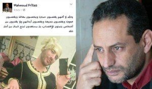 mamoud