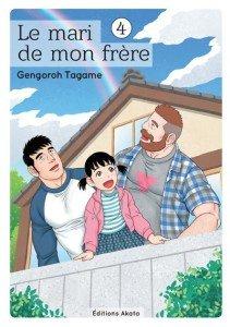 marie-de-mon-frere-4-akata